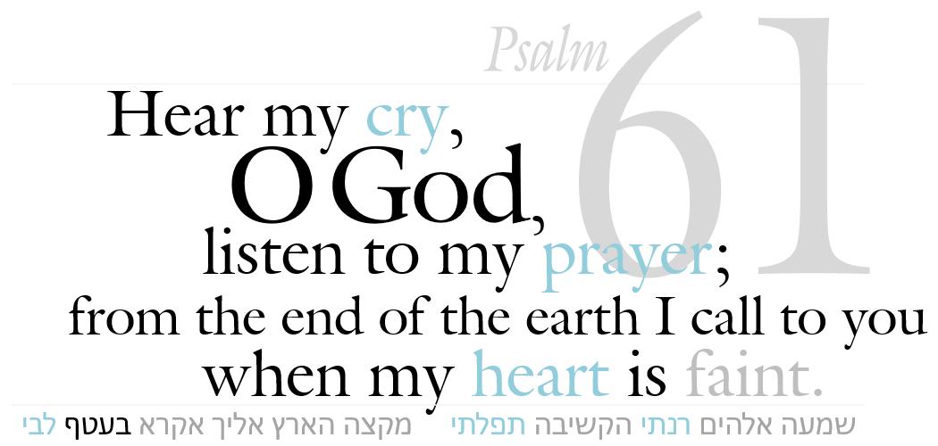 Psalm 61